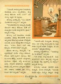 September 1964 Telugu Chandamama magazine page 59