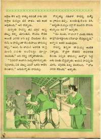 September 1964 Telugu Chandamama magazine page 60