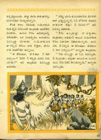 September 1964 Telugu Chandamama magazine page 41