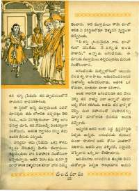 September 1964 Telugu Chandamama magazine page 36