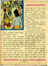 September 1964 Telugu Chandamama magazine page 64