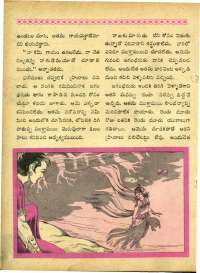 September 1964 Telugu Chandamama magazine page 34