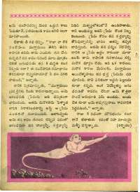 September 1964 Telugu Chandamama magazine page 38