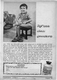 September 1964 Telugu Chandamama magazine page 3