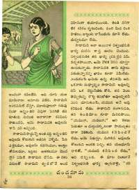 September 1964 Telugu Chandamama magazine page 48