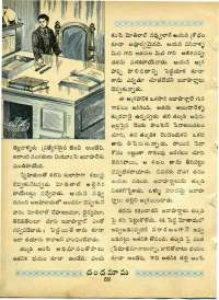 September 1964 Telugu Chandamama magazine page 72