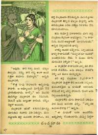 September 1964 Telugu Chandamama magazine page 52