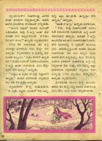 September 1964 Telugu Chandamama magazine page 46