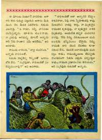 September 1964 Telugu Chandamama magazine page 67