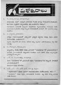 September 1964 Telugu Chandamama magazine page 9