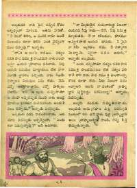 September 1964 Telugu Chandamama magazine page 42