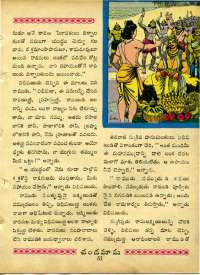 September 1964 Telugu Chandamama magazine page 65