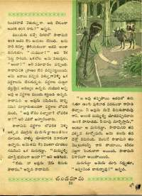 September 1964 Telugu Chandamama magazine page 49