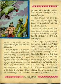 September 1964 Telugu Chandamama magazine page 66