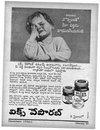 March 1965 Telugu Chandamama magazine page 5