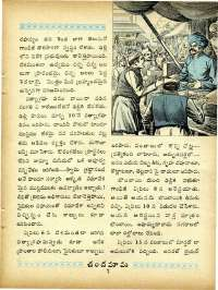 March 1965 Telugu Chandamama magazine page 21