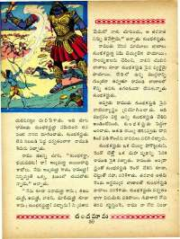 March 1965 Telugu Chandamama magazine page 64