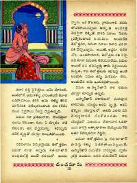 March 1965 Telugu Chandamama magazine page 26