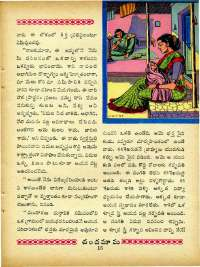 March 1965 Telugu Chandamama magazine page 29