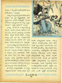 March 1965 Telugu Chandamama magazine page 73