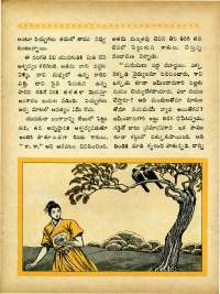 March 1965 Telugu Chandamama magazine page 39