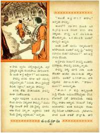March 1965 Telugu Chandamama magazine page 54