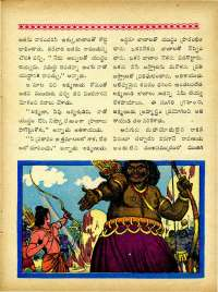 March 1965 Telugu Chandamama magazine page 67