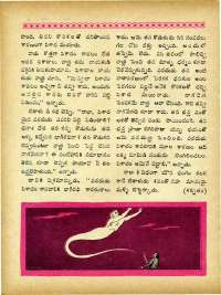 March 1965 Telugu Chandamama magazine page 36