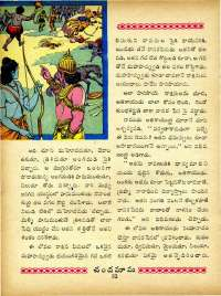 March 1965 Telugu Chandamama magazine page 66