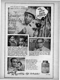 March 1965 Telugu Chandamama magazine page 13