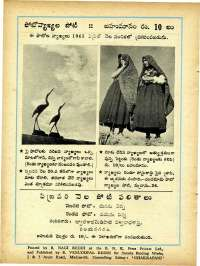 March 1965 Telugu Chandamama magazine page 78