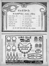 March 1965 Telugu Chandamama magazine page 4