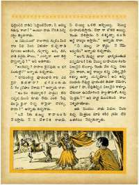 March 1965 Telugu Chandamama magazine page 42
