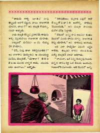 March 1965 Telugu Chandamama magazine page 45