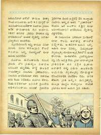 March 1965 Telugu Chandamama magazine page 22