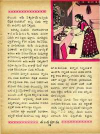 March 1965 Telugu Chandamama magazine page 33