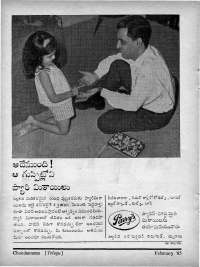 March 1965 Telugu Chandamama magazine page 8
