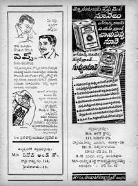 March 1965 Telugu Chandamama magazine page 10