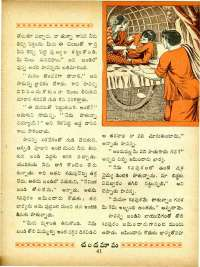 March 1965 Telugu Chandamama magazine page 55