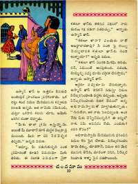 March 1965 Telugu Chandamama magazine page 24