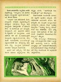 March 1965 Telugu Chandamama magazine page 52