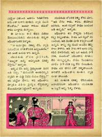 March 1965 Telugu Chandamama magazine page 40