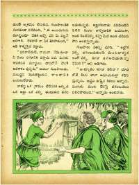 March 1965 Telugu Chandamama magazine page 49