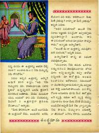 March 1965 Telugu Chandamama magazine page 28