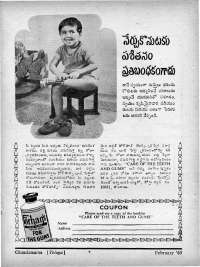 March 1965 Telugu Chandamama magazine page 3