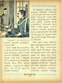 March 1965 Telugu Chandamama magazine page 20