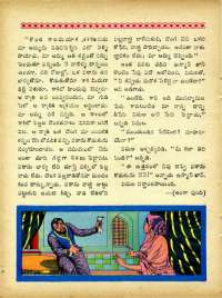 March 1965 Telugu Chandamama magazine page 30