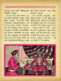 March 1965 Telugu Chandamama magazine page 44