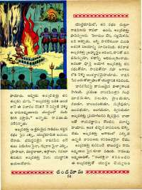 March 1965 Telugu Chandamama magazine page 68