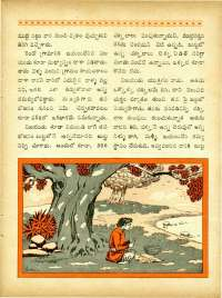March 1965 Telugu Chandamama magazine page 59
